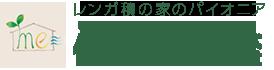仁・幸夢店│木更津市の新築・注文住宅・リフォーム・工務店